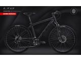 Велосипед LTD Crossfire 880 XT (2020)