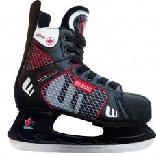 Коньки хоккейные ULTIMATE SH 25
